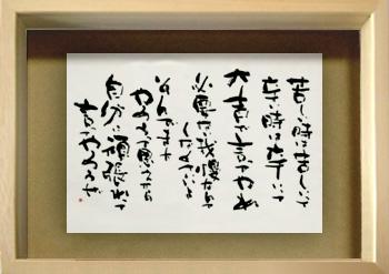 kurushiitoki